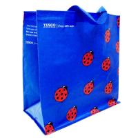 Buy cheap Woven Polypropylene Tote Bags for Supermarket , Blue Custom Printed Totes product