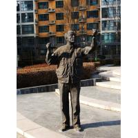 Buy cheap Large bronze figure statue for sale product