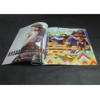 Buy cheap Gloss Lamination A4 Magazine Printing Services , Custom Magazine Printing product