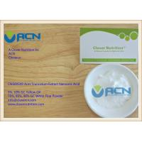 Buy cheap Nervonic Acid 90% Powder Acer Truncatum Kernel Extract Supplier-Kosher Company-A Clover Nutrition Inc-ACN from wholesalers