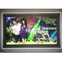 Buy cheap Hotel Decorative Crystal LED Light Box Customized Color With Silver Board Frameless product