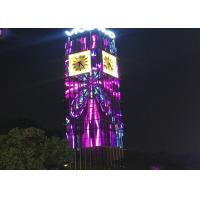 Buy cheap Outdoor LED Transparent Screen , Advertising LED Building Curtain Display Full Color product