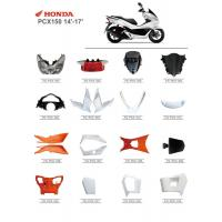 Buy cheap HONDA PCX150 motorcycle lamps and accessories with high quality and good quality product