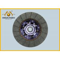 Buy cheap ISUZU FVR Clutch Disc 1312408891 Good Sell Asbestos Free Friction Facing product