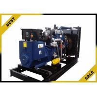 Buy cheap 200 Kw Natural Gas Generator Set Electric Control Ignition Pre - Mixed Lean Burn product