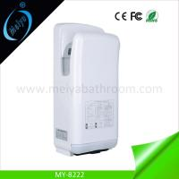 Buy cheap high speed dual air jet hand dryer product