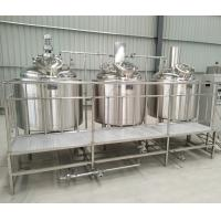 Buy cheap microbrewery equipment for sale beer equipment, brewery equipment product
