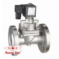 China SS High Pressure Solenoid Valve Normally Closed , 40mm Solenoid Valve Pilot Operated on sale