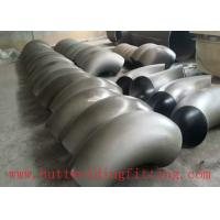 Buy cheap Butt Welding Pipe Fittings 90 degree Elbow Nickel Alloy Monel 400 1/2'' SCH40 ASME B 16.9 from wholesalers