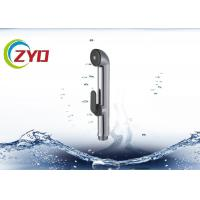 Buy cheap Water Saving Bathroom Bidet Spray Kit With Push Switch Easily Open Clearning product
