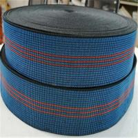 Buy cheap High Tenacity Custom Lawn Elastic Chair Webbing Blue With 3 Red Straps product