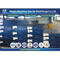 Buy cheap O1 / 1.2510 / SKS3 Special Steel Forged Blocks Alloy Tool Steel product