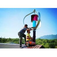 China High Efficiency Maglev Vertical Axis Wind Turbine /  600W Vertical Wind Turbine For Home Use on sale