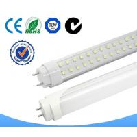 Buy cheap Aluminum holder and glass cover T8 led tube clear cover bracket sepration High quality product