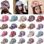 Buy cheap Unisex Hip Hop Floral Flower Polyester Baseball Caps Flat Peaked Adjustable Snapback product