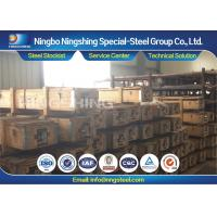 Buy cheap Forged / Hot Rolled High Speed Tool Steel M42 for Cold Work Tools product