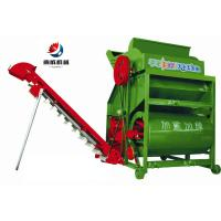 Buy cheap Agriculture machinery automatic mini peanut picker peanut harvester for sale product