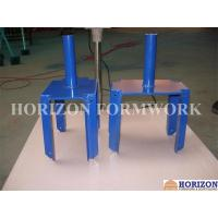 Buy cheap Scaffolding Fork Head to Support H20 Timber Beams In Slab Formwork Systems product