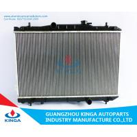 Buy cheap 25310-2F840/ 2F800 HONDA Aluminum Radiator For KIA CERATO'07-MT PA16 Radiator product