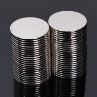 Buy cheap Permanent Magnet Bar /Permanent Magnet Ring/ NdFeB Disc Magnets product