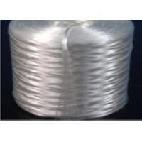 Buy cheap Pipe Chopping White Assembled Roving SMC Process Water Resistance from wholesalers
