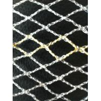 Buy cheap Square Mesh Knotless Fishing Net With PE Yarn And PET Multi-Filament Yarn product