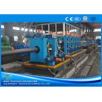 Buy cheap Adjustable Size Tube Mill Machine , Welding Tube Manufacturing Machine product
