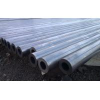 Buy cheap Seamless Steel pipe With High Precision of Size product