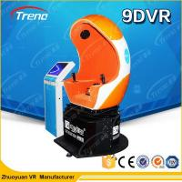 China Single Seats 2 Player 9D Action Cinemas 360°Panoramic View For Shopping Mall on sale