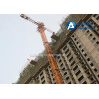 Buy cheap 16 Ton Top Kit Tower Crane 70m Boom Length 50m Freestanding Height product