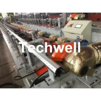 Buy cheap 40mm, 60mm, 70mm, 80mm Octagon / Octagonal Pipe Roll Forming Machine With Fly Saw Cutting product