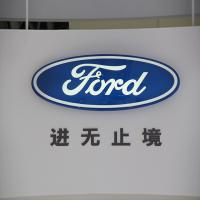 Buy cheap Ford Vacuum Coating Car Dealer Auto Sign/ Acrylic Car Dealer Car Logo and their Name product