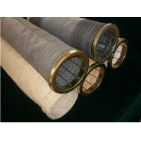 Buy cheap Nonwoven filter bag product