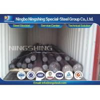 Buy cheap DIN 1.8550 / 34CrAlNi7 Alloy Steel Bar Nitriding Steel for automotive industry product