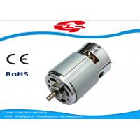 Long life high torque 12v dc motor oil pump permanent for Permanent magnet motor for sale