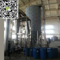 Buy cheap Malto Dextrin Production Line From Sdifferent kinds of refined starch, such as corn starch, wheat starch or cassa product