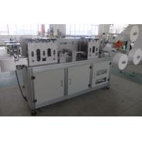 China Non-woven face mask machine on sale