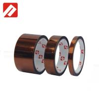 China Free sample ! 260 degree heat resistant polyimide 3D printer protection brown adhesive tape on sale