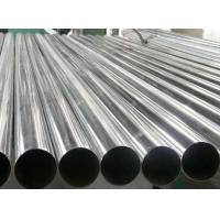 Buy cheap Cold Rolled Alloy Steel Pipe UNS S32304 Duplex Stainless Steel Tube For Food Industry product
