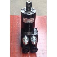Buy cheap 70CC Pressure Safety Valve , BMM + FYMMD Hydraulic Pressure Relief Valve product