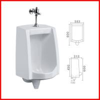 Buy cheap cheap ceramic wall hand urinal urine pot male urine basin for indian market product
