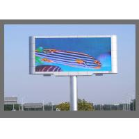 Quality Concave Nationstar Outdoor Fixed LED Display Ad Panels P8 High Brightness for sale