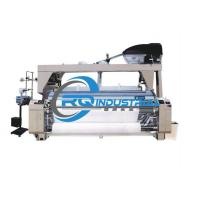 Buy cheap Full Automatic Water Jet Weaving Loom / Textile Weaving Machinery Looms product