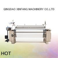 Buy cheap High speed water jet textile mechinery for sale product