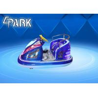 Buy cheap Game Center Kids Entertainment Full Function Scooter Car Hardware And Plastic Material product