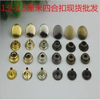 Buy cheap Luggage hardware 12.5 mm four color iron single sided snap buttons for clothing product