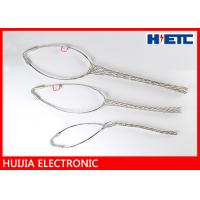 """Buy cheap Outdoor Stainless Steel Cable Pulling Grips Mesh , 2 - 1/4"""" Feeder Cable / Antenna Wire Pulling Basket product"""