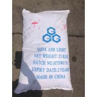 Buy cheap 99.2% Purity Soda Ash Powder , Sodium Carbonate Light For Detergent Industry product