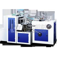 Buy cheap AUTOMATIC SMALL PAPER CUP FORMING MACHINE (SINGLE FILM) product