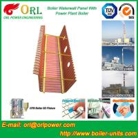 Buy cheap SA210A1 Alloy Steel Boiler Water Wall Tubes Floor Standing SGS Standard product